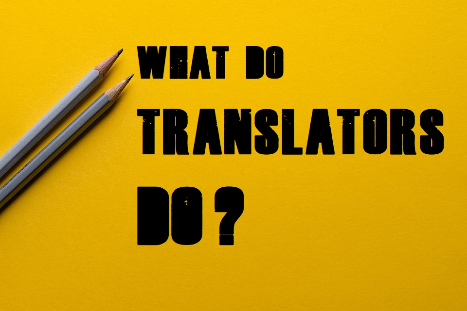 WORDONIAN WHAT DOES TRANSLATORS DO